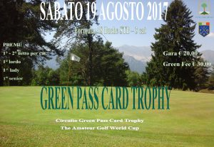 GREEN PASS CARD TROPHY 19.8